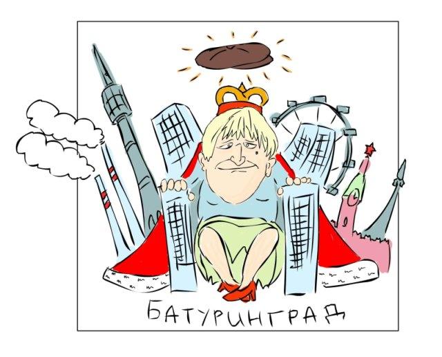 http://www.lujkovu.net/f/info/batur.jpg